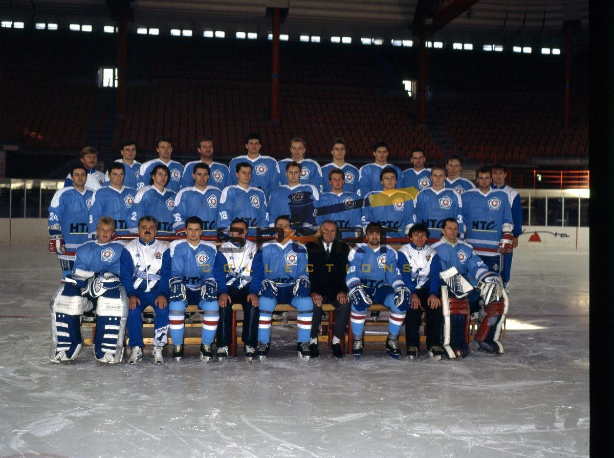 Hockey team Slovan Bratislava